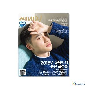 Cine 21 2019.01 No.1186 (Cover : D.O)