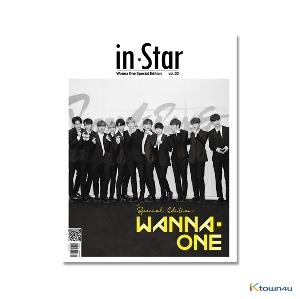 In Star 2019.01 (Wanna One Special Edition)