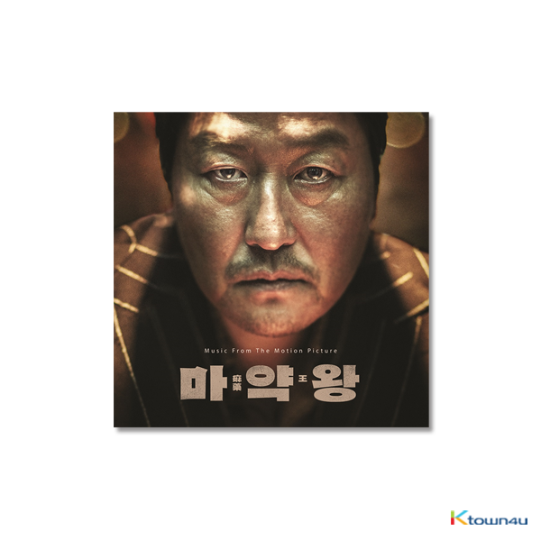 Drug King O.S.T - Korean Movie (Song Kang Ho, Jo Jung Suk)