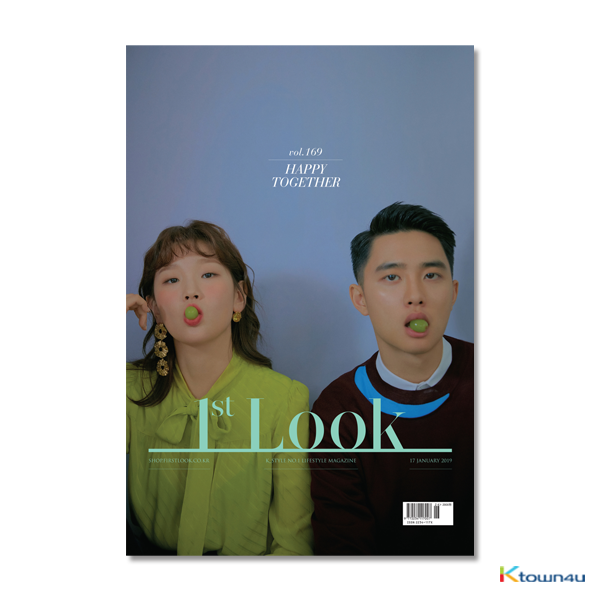 1ST LOOK- Vol.169 (Do Kyung Soo)