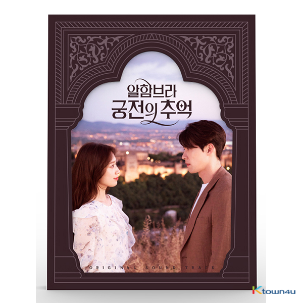 Memories of the Alhambra O.S.T - tvN Drama (EXO : Chan Yeol, Park Shin Hye) (MAIN Ver.)