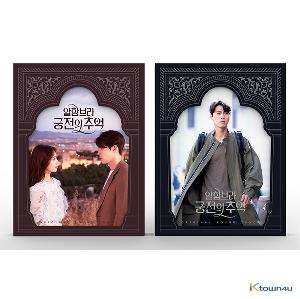 [SET][2CD SET] Memories of the Alhambra O.S.T - tvN Drama (EXO : Chan Yeol, Park Shin Hye) (MAIN Ver. + GAME Ver.)