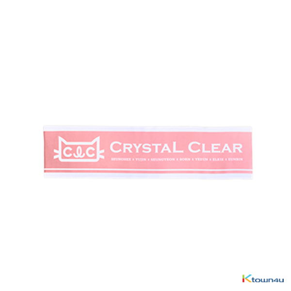 CLC - OFFICIAL SLOGAN Ver.2
