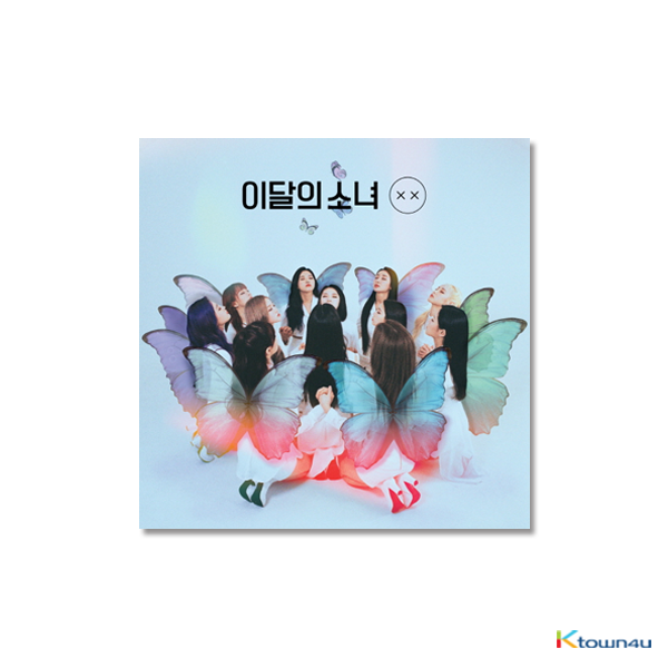 This Month's Girl (LOONA) - Repackage Mini Album [X X] (Limited A Ver.)