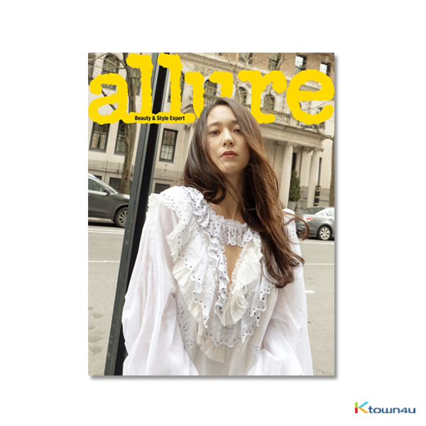 allure 2019.03 (GOT7 : Jin Young, Ha Sung Woon, Kim jae hwan)