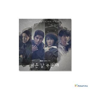 Red Moon, Blue Sun O.S.T - MBC Drama (Kim Sun A, Lee Yi Kyung)
