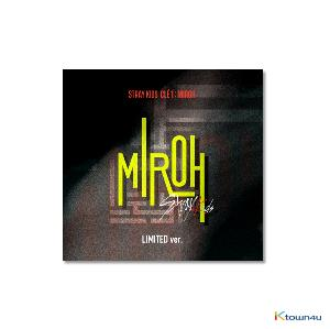 Stray Kids - Mini Album [Clé 1 : MIROH] (Limited Edition)