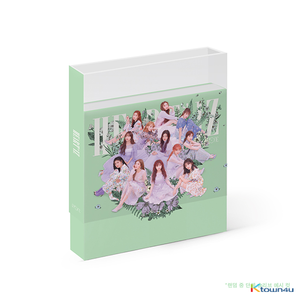 IZ*ONE - Mini Album Vol.2 [HEART*IZ]