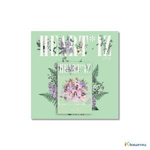 IZ*ONE - Mini Album Vol.2 [HEART*IZ] (Violeta Ver.) (Kihno Album) *Due to the built-in battery of the Khino album, only 1 item could be ordered and shipped at a time.