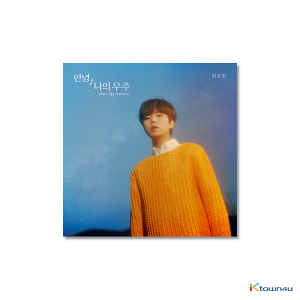 Jung Seung Hwan - Mini Album Vol.2 [Dear, My Universe]