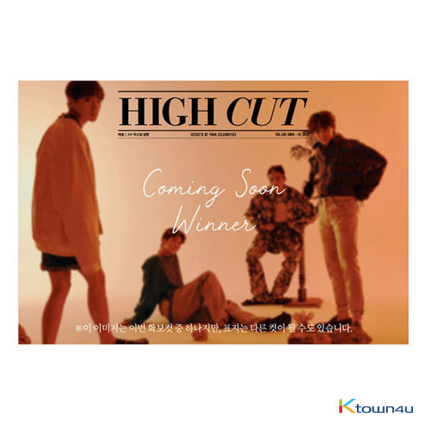 [Magazine] High Cut - Vol.243 (Winner) *on a temporary cover image It can be changed later.