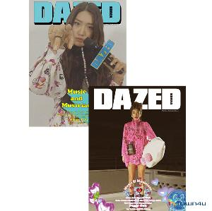 Dazed & Confused Korea 2019.07 (ATEEZ) *Cover Random 1p out of 2p