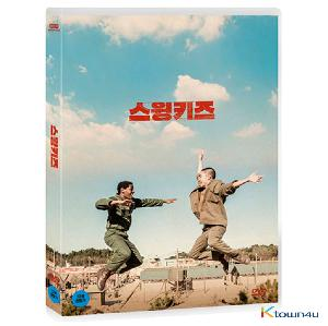[DVD] Swing Kids (D.O) *Not included Outcase