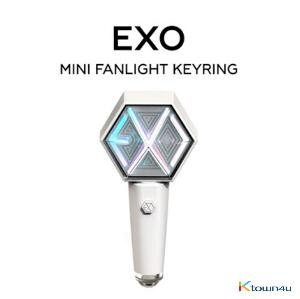 EXO - OFFICIAL MINI LIGHT STICK KEYRING