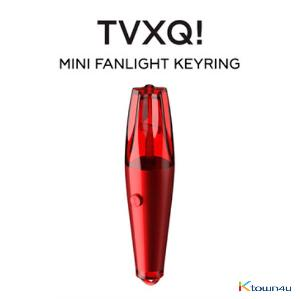 TVXQ! - OFFICIAL MINI LIGHT STICK KEYRING (*Order can be canceled cause of early out of stock)