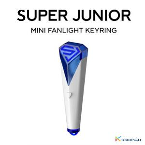 SUPER JUNIOR - OFFICIAL MINI LIGHT STICK KEYRING