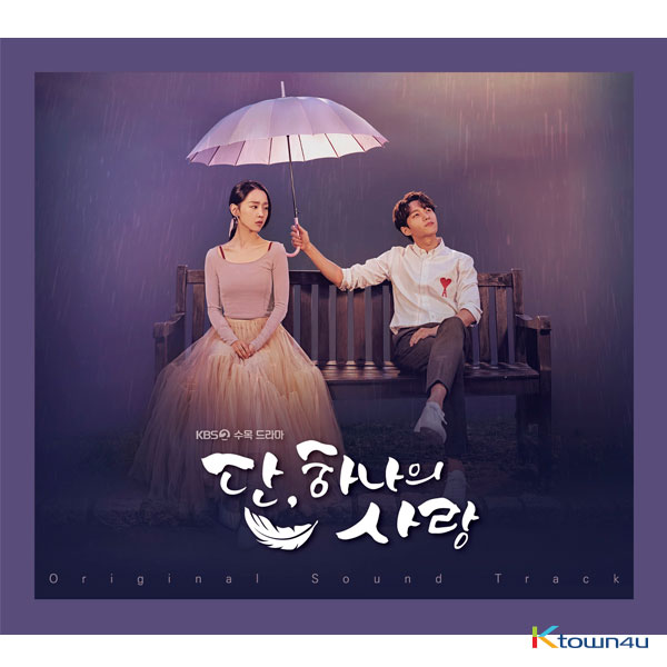A One Love O.S.T - KBS2 Drama