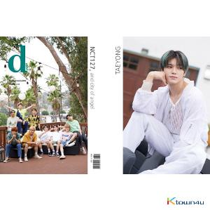 [Magazine] D-icon : Vol.5 NCT127 - NCT127, and city of angel [2019] TaeYong Ver