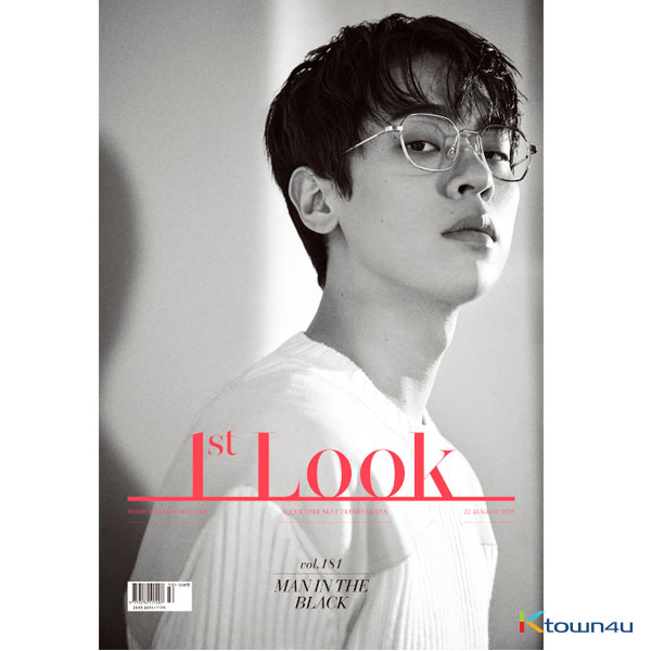 1ST LOOK- Vol.181 (PRODUCEX101 : KIM MIN KYU)