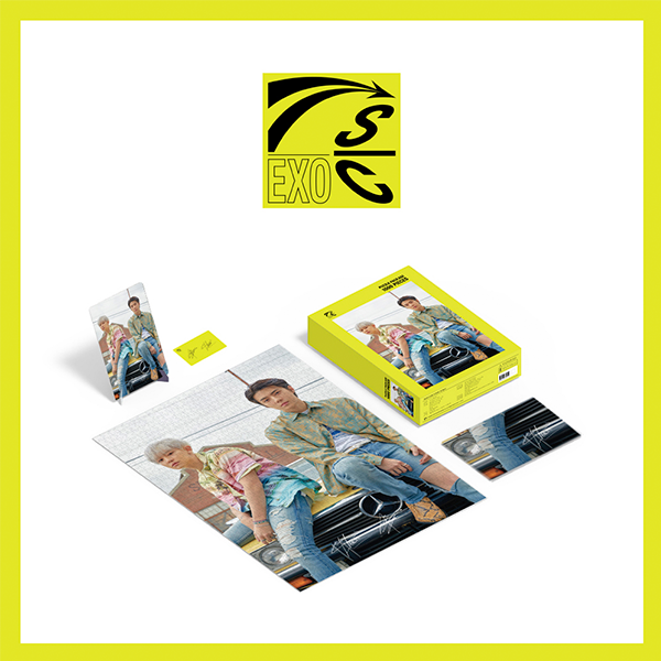 EXO-SC - Puzzle Package Chapter 4 Limited Edition (Group Ver.)