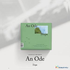 Seventeen - Album Vol.3 [An Ode] (Hope Ver.) (Second press)