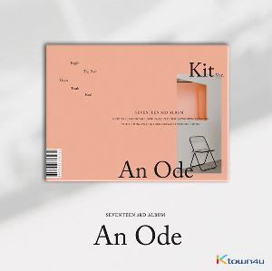 Seventeen - Kit Album [An Ode] *Due to the built-in battery inside, only 1 item can be shipped per package