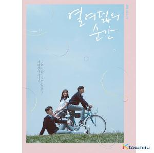 Moment at Eighteen O.S.T - JTBC Drama (Ong Seong Wu)
