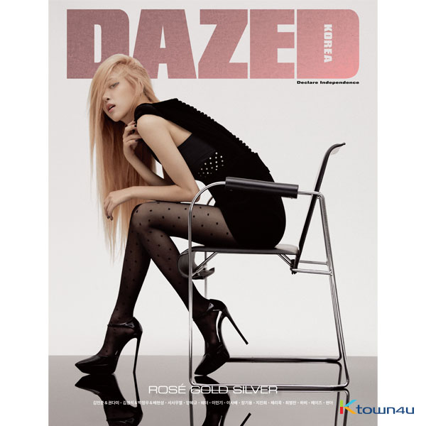 Dazed & Confused Korea 2019.10 B Type (BLACKPINK : ROSE)