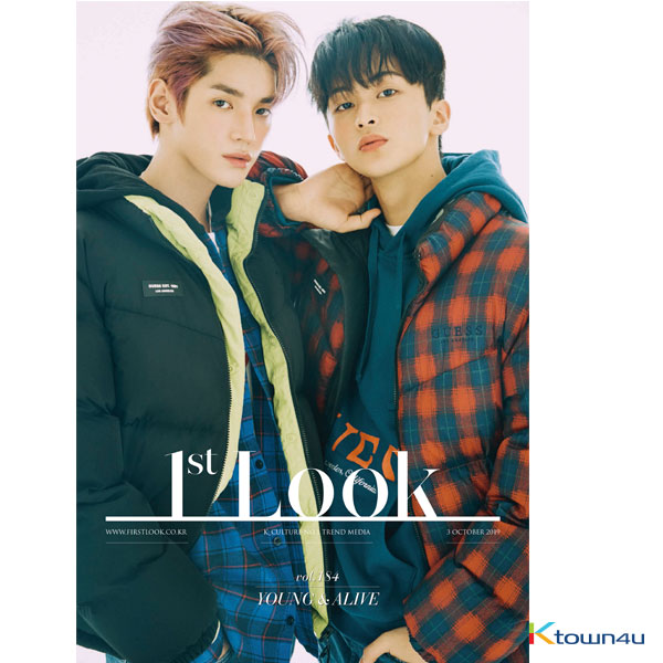 1ST LOOK- Vol.184 (Back Cover : NCT 127 TaeYong & Mark)