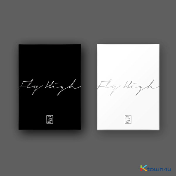 Fly To The Sky - Album Vol.10 [Fly High] (Random Ver.)
