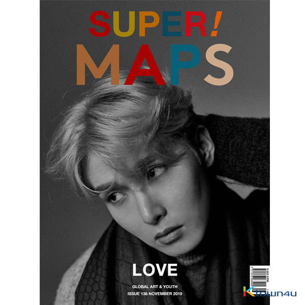 Maps 2019.11 B Type (RyeoWook)