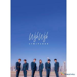 LIMITLESS - Mini Album Vol.1 [Wish Wish]