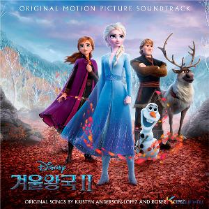 Frozen 2 O.S.T - Korean movie (Korean Ver.) (Taeyeon)