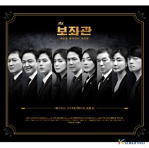 Chief of Staff 2 O.S.T - JTBC Drama
