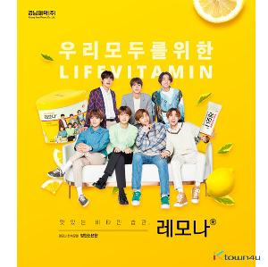 [kyungnampharm] BTS : Lemona 2g*70ea (*Order can be canceled cause of early out of stock)