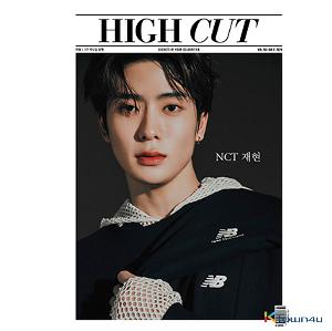 [Magazine] High Cut - Vol.255 B Type (NCT : JAEHYUN)