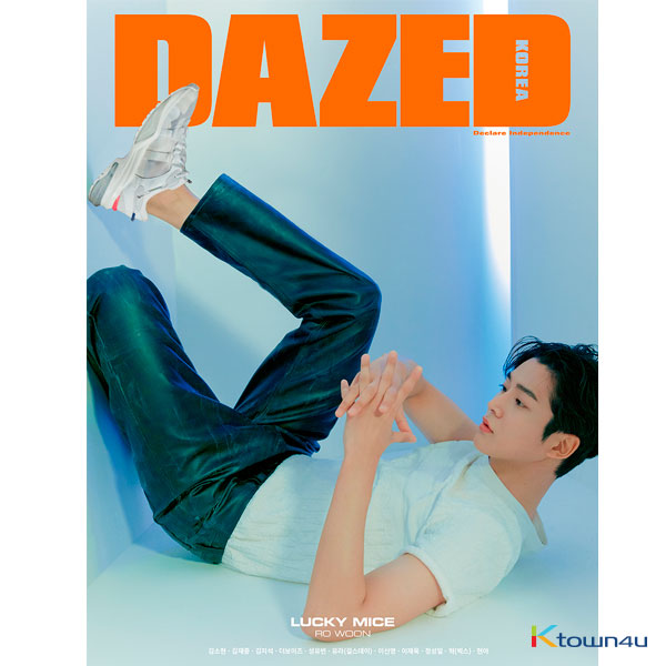 Dazed & Confused Korea 2020.02 (Cover SF9 : Rowoon, Content JYJ : Kim Jae Joong, THE BOYZ)