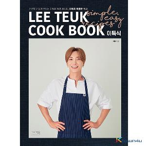 Leeteuk - Special meal Cook book
