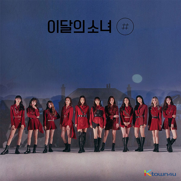 This Month's Girl (LOONA) - Mini Album Vol.2 [#] (Limited A)