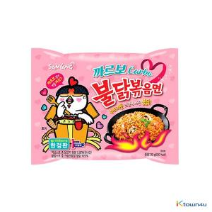 Carbo Hot Chicken Flavor Ramen 130g