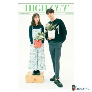 [Magazine] High Cut - Vol.258 (Rowoon, Hye Yoon)