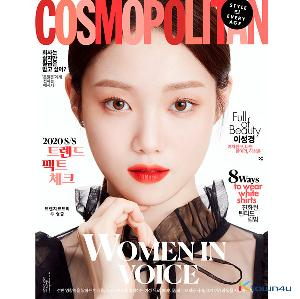 COSMOPOLITAN 2020.03 (Content : NAYEON, Ha Sung Woon)