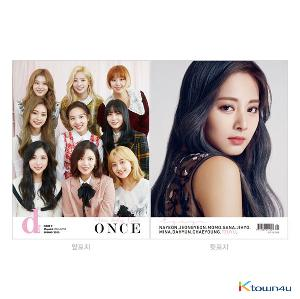 [Magazine] D-icon : Vol.7 TWICE - TWICE, You only live ONCE- 09 TZUYU [2020]