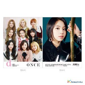 [Magazine] D-icon : Vol.7 TWICE - TWICE, You only live ONCE- 08 CHAEYOUNG [2020]