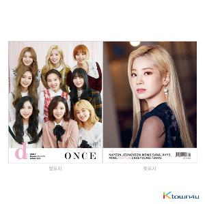 [Magazine] D-icon : Vol.7 TWICE - TWICE, You only live ONCE- 07 DAHYUN [2020]