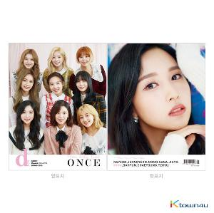 [Magazine] D-icon : Vol.7 TWICE - TWICE, You only live ONCE- 06 MINA [2020]