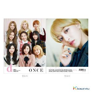 [Magazine] D-icon : Vol.7 TWICE - TWICE, You only live ONCE- 05 JIHYO [2020]