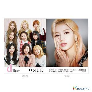 [Magazine] D-icon : Vol.7 TWICE - TWICE, You only live ONCE- 04 SANA [2020]