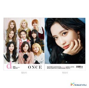 [Magazine] D-icon : Vol.7 TWICE - TWICE, You only live ONCE- 03 MOMO [2020]