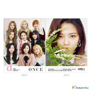 [Magazine] D-icon : Vol.7 TWICE - TWICE, You only live ONCE- 02 JEONGYEON [2020]